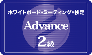 advance-300x180