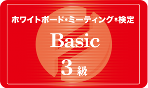 basic-300x179