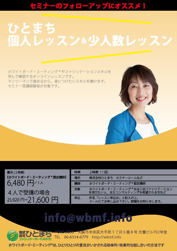 lesson2015011